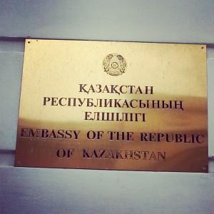 Kazakh Embassy